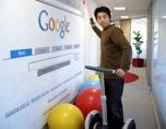 Google Japon